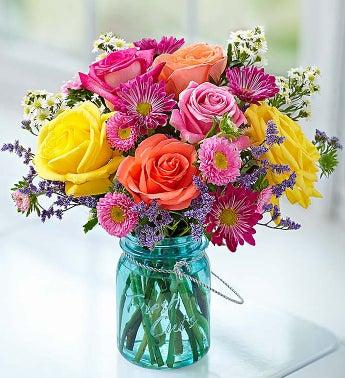 Garden Bouquet - Small - 1-800-Flowers